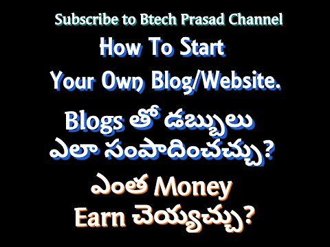 How To Start Your Own Blog/Website To Earn Money-Latest 2017|Dont Miss