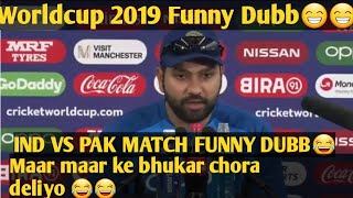 IND VS PAK MATCH WORLDCUP 2019 FUNNY DUBB VIDEO 😂
