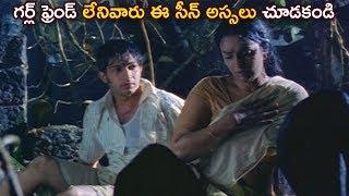 Sreejith Vijay And Shweta Menen Passionate Scene    TFC Movie Scenes