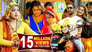 New Release #Bhojpuri Film 2021 \