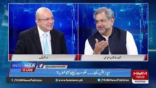 Program Nadeem Malik Live, 20 May 2019 | Hum News