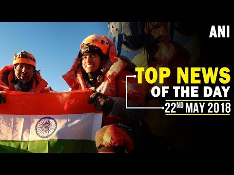 Top News Of The Day | 22nd May, 2018 | ANI News