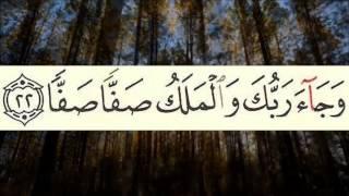 Surah Al-Fajr Hani Ar -Rifai
