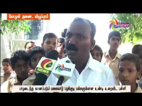 Villupuram : Govt Tribal School with Scaring Infrastructure due to Head Master Rajendran