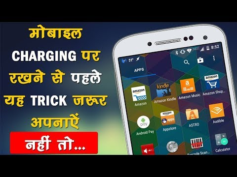 Android Best Tricks | Android Phone Tips And Tricks