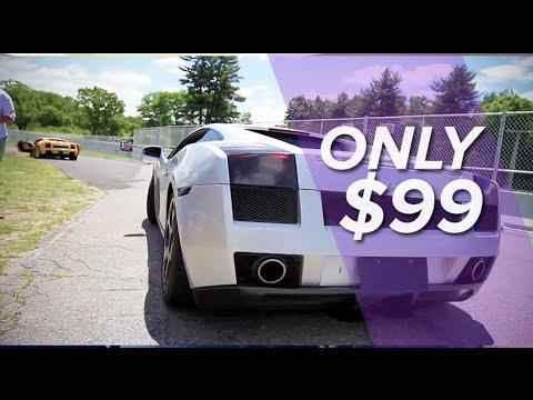 How I drove this Lamborghini for $99