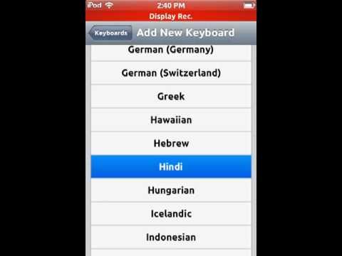 Nepali Keyboard for iOS(iPhone,iPod & iPad)