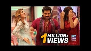 Dance Performance of Mehwish Hayat, Humayun Saeed & Urwa Hocane