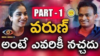 Coffee With Common Man # 10   Punarnavi Bhupalam Interview Part 1   Bigg Boss Telugu 3   NN TV