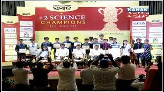 Sambad Group Felicitates 12th Science Meritorious Students In Bhubaneswar