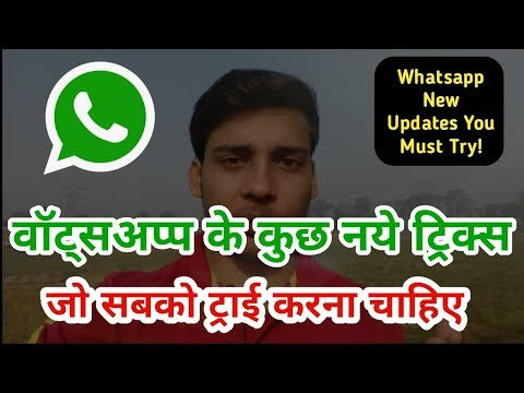 Whatsapp New Tips & Tricks 2017 You Should Try