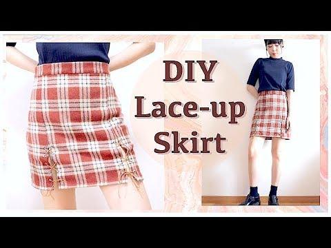 DIY Lace Up Skirt // レースアップスカートの作り方ㅣmadebyaya