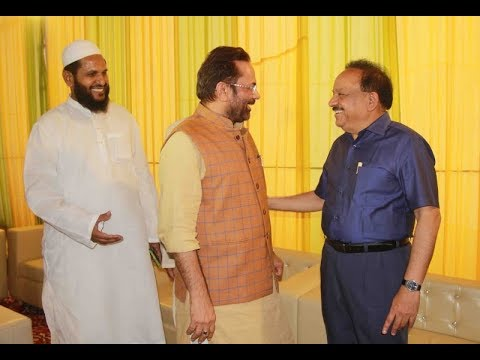 Several ministers attend Iftar party hosted by Minority Affairs Minister Mukhtar Abbas Naqvi