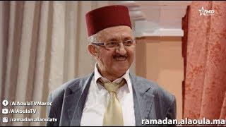 mohamed eljem ''hada nta