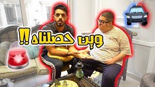 قصة خطف بوتركي!! 😔💔