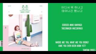 So So - Baek A Yeon Lyrics [Han,Rom,Eng]