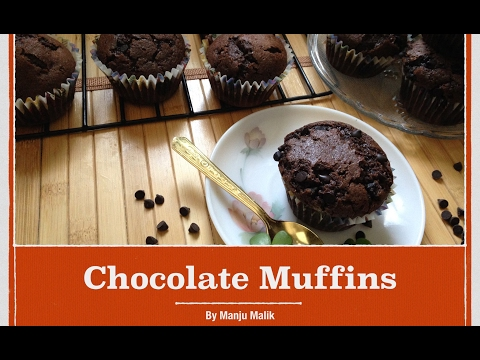 Easy & simple chocolate Muffins Recipe - How to make Moist/fluffy Chocolate Muffins