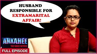 My Husband Is Responsible For My Extramarital Affair- Ankahee The Voice Within | Ep #20