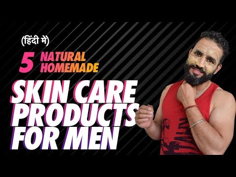 5 Cheap and Natural Skin Care Products for Men | Remove Acne | Fjunction