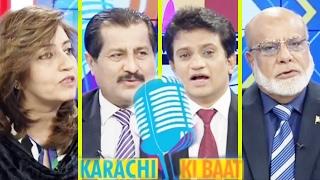 Karachi Ki Baat - 12 February 2017 - Aaj News