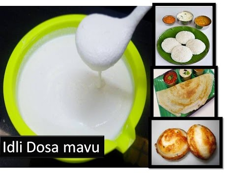 All in one batter |Idli dosa Maavu Recipe in Tamil | Start to finish | DeepsTamilkitchen