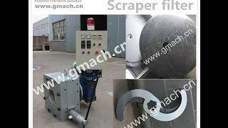 scraper type melt filter/melt filter without mesh for plastic pelletizing line
