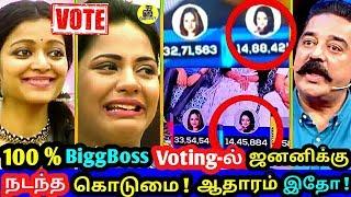 Bigg Boss 2    5th September 2018 Promo 02    BiggBoss Tamil