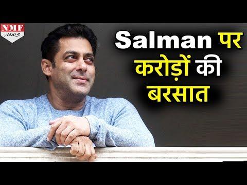Dus Ka Dum के लिए Makers ने Salman पर की इतने Crores की बरसात