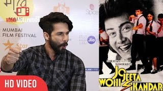 Shahid Kapoor About Jo Jeeta Wohi Sikandar Movie | 18th Jio MAMI Mumbai Film Festival