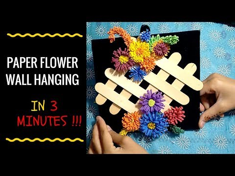 Paper Flower Wall Hanging  | Home decoration idea  | Wall Decoration ideas|DIY Hanging Flower