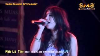 MAIV LIS THOJ NEW SONG 2014 - KHUV XIM VIM KOJ TXAWJ TXAWJ DEEV CONCERT IN THAILAND