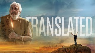 Translated   Full Movie   Robert Cohn, Anthony Lam, Rebekah Stought
