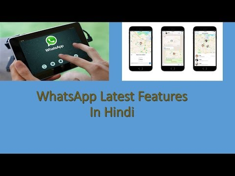 Whats App Live Location Sharing And Tracking Feature || Whats App Latest Features In Hindi