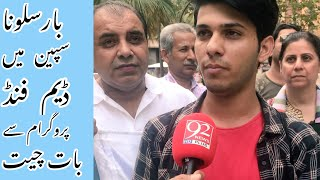 Wisal Khan live interview with HD 92 news