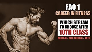 Which Stream to choose after 10th class - Career in Fitness FAQ 1