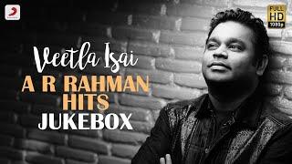 Veetla Isai - A. R. Rahman Hits Jukebox   Latest Tamil Video Songs   2020 Tamil Songs