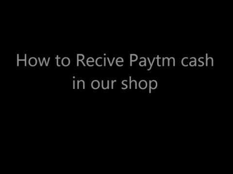 How to use Paytm for small business?Paytm பயன்படுத்துவது எப்படி?
