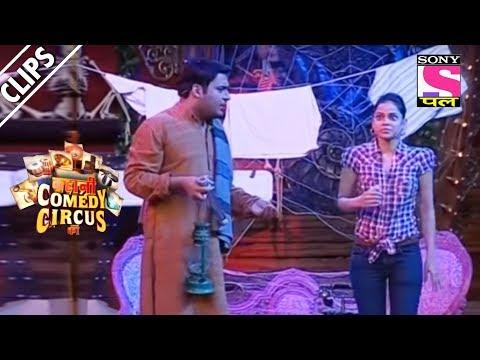 Xxx Mp4 Kapil Scares Sumona Kahani Comedy Circus Ki 3gp Sex