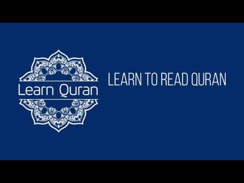 Learn Quran Intro: An App to Learn to Recite Quran