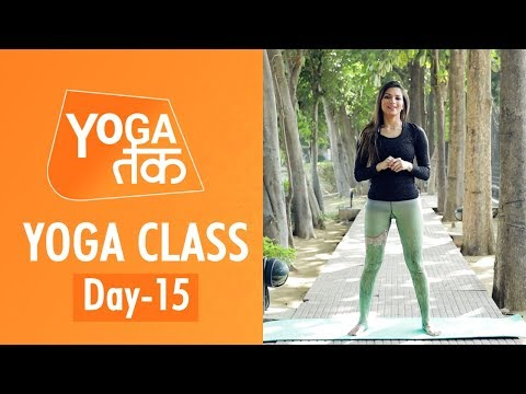 Yoga Class Fifteen | Yoga Class | Yoga Tak
