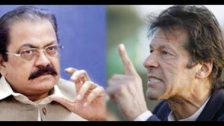 Rana Sanaullah Making Fun Of Imran Khan & PTI In LIVE Show | Neo News