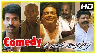 Latest Tamil Comedy Scenes 2017 | Vellakkara Durai Comedy Scenes | Vol 1 | Soori | Rajendran