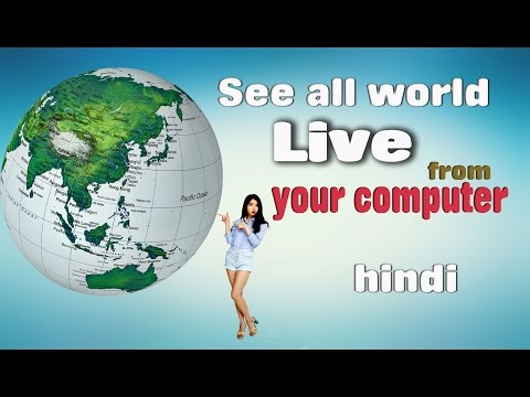 see all world from your computer hindi | install and use google earth | Google 3D Map