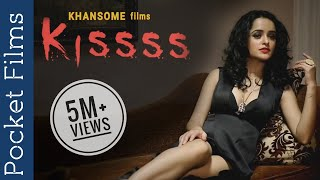 Kissss - Hindi Short Film | Husband And Wife