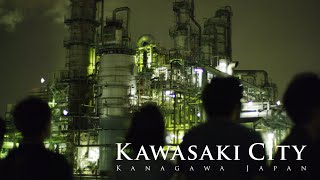 Kawasaki City, Japan in 8K HDR - 川崎市