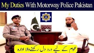 My Duties With National Highways & Motorway Police Pakistan - Proud Of Pakistan - Jumbo TV
