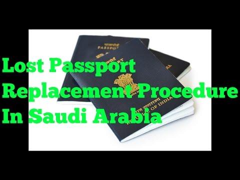 Lost passport in Saudi Arabia retrieve procedure In Hindi / Urdu