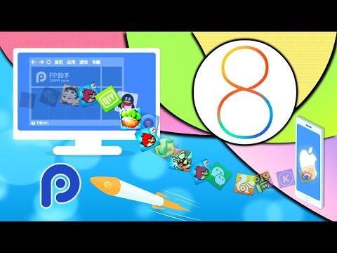 25PP    iOS 9.2.1    Descarga apps de paga gratis sin Jailbreak    2015    iPhone iPad & iPod Touch