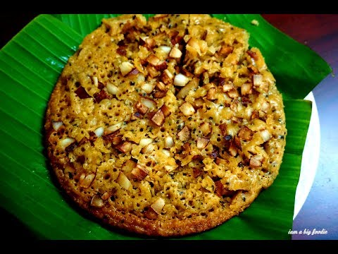 NO OVEN NO EGG Easy rice coconut cake ||God's Own Country special..!!!