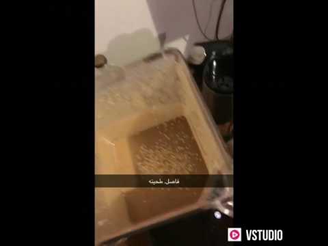Making tahini with Blendtec. How to make tahini. طريقه الطحينة